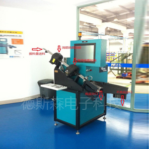 FET-7.2 Automatic Flaw Sorting Machine